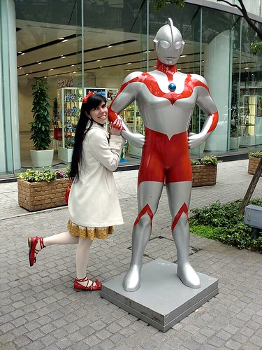 Bandai Building: Ultraman