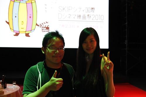 With actress/ model Hitomi Katayama