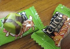 Cucu Matcha Candy