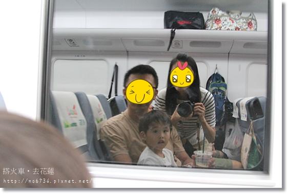 20100702_HuaLienByTrain_0201 f
