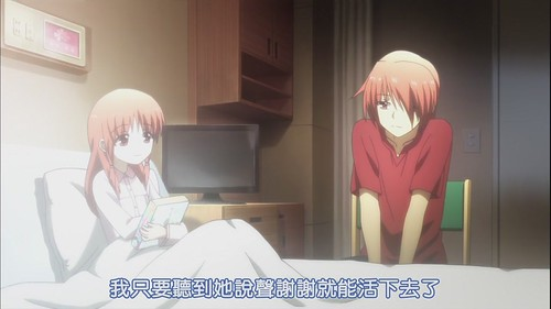 Angel Beats!|第 07 話「Alive」[20-42-30]