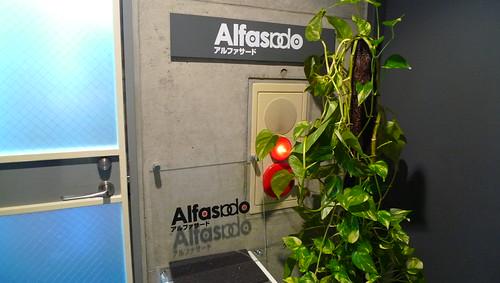 アルファサード株式会社オフィス