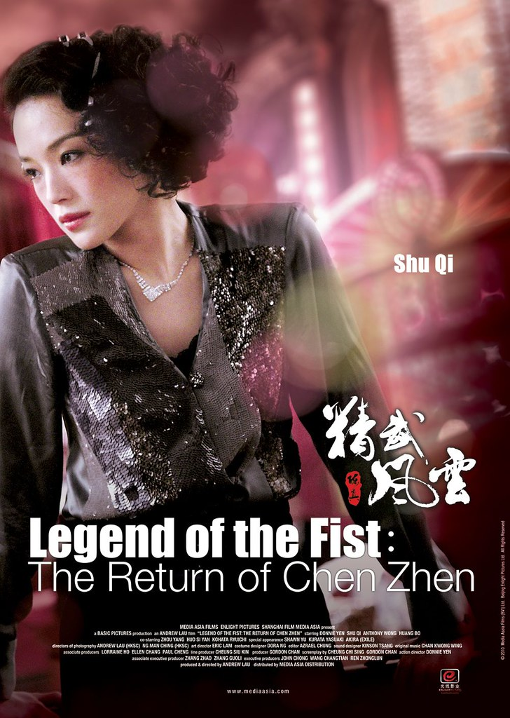 4850032062 e6a73b03ae b LEGEND OF THE FIST: THE RETURN OF CHEN ZHEN STARS DONNIE YEN POSTER SET AND TRAILER