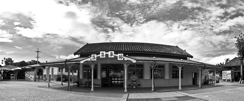 Jiji Train Station Panorama