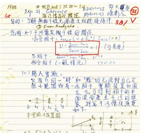 鄭大慶和徐斯容實驗報告P1