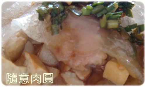 路邊發現的台灣味 隨意肉圓 @ 苗栗
