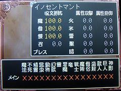 R0030301
