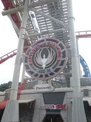 "Outside the ""Battlestar Galactica"" ride"