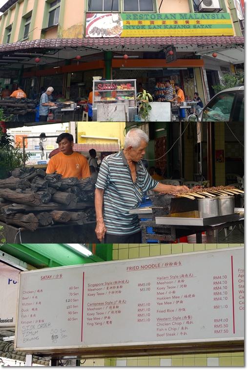 Satay Kajang Nyok Lan Restoran Malaysia