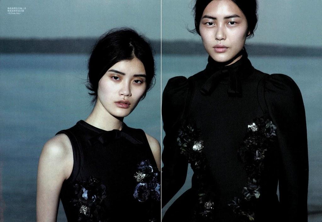 Ming Xi & Liu Wen - Vogue China September 2010 - 2