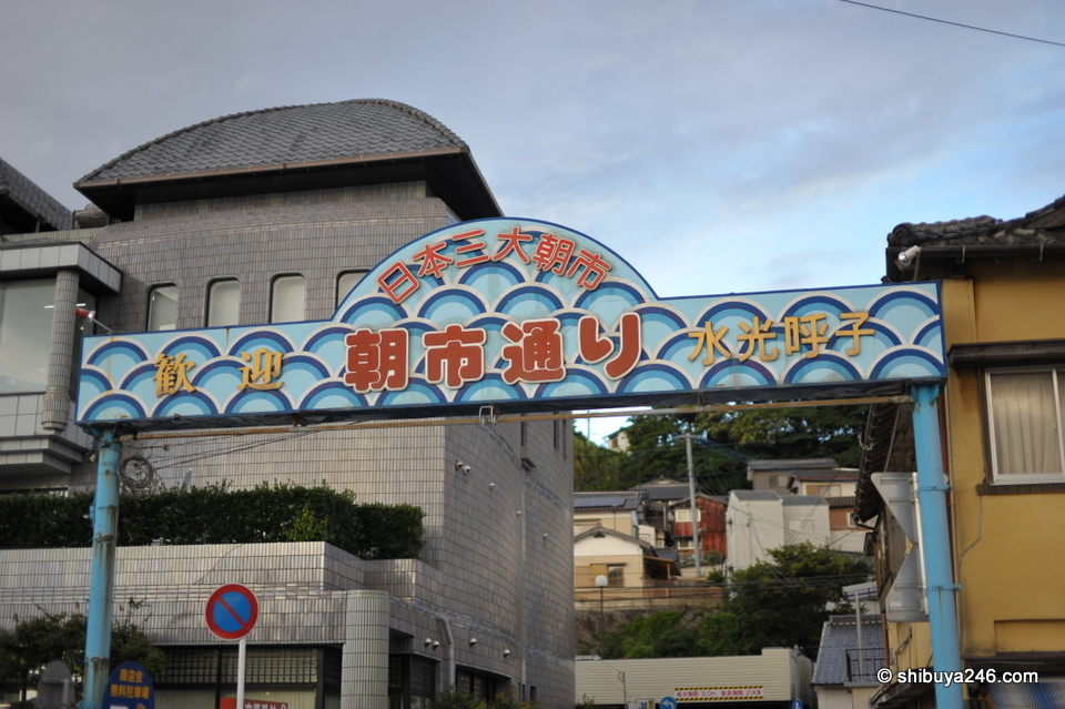 Yobuko is said to be one of Japanese 3 famous fish markets