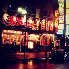 Nagoya Restaurant (Jon-F, themachine) Tags: color japan canon restaurant cityscape powershot nighttime nagoya  nippon  aichi nihon 2010 owari   tokai chubu   aichiken toukai aiti tyubu  landoftherisingsun   centraljapan chuubu  sd1100    jonfu aitiken   tyuubu
