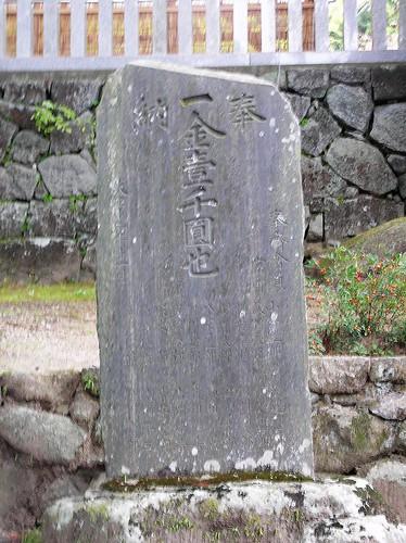 日本。筑波山神社