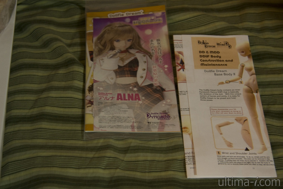 DDdy Alna (Just) Unboxing