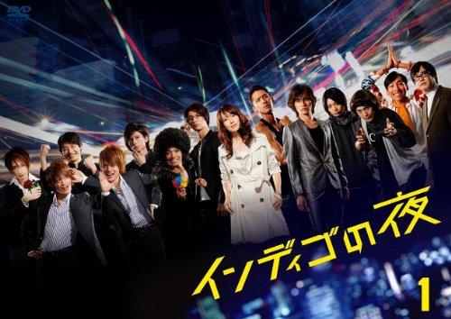 インディゴ夜 DVD