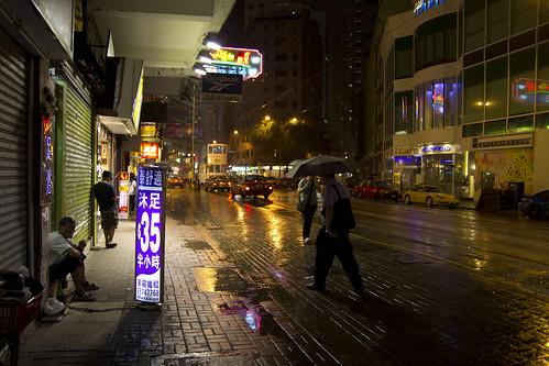 Rain-drenched street of Hong Kong 2