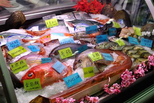 Tsukiji Express