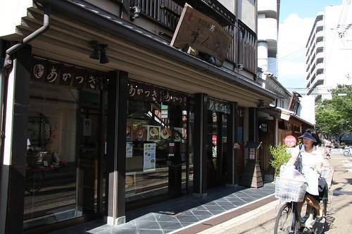 A long-established shop