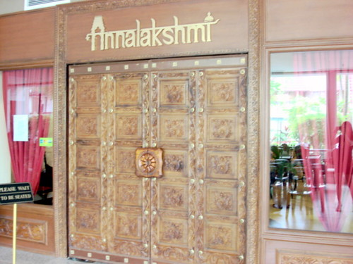 Annalakshmi Brickfields - entrance-1