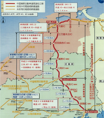 中国横断自動車道 尾道松江線 地図