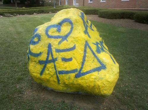 Alpha Xi Delta Welcome Back Rock 8.25.10
