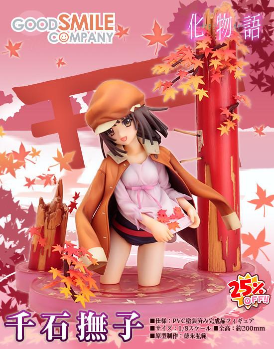 Bakemonogatari - 1/8 Nadeko Sengoku (Good Smile Company)