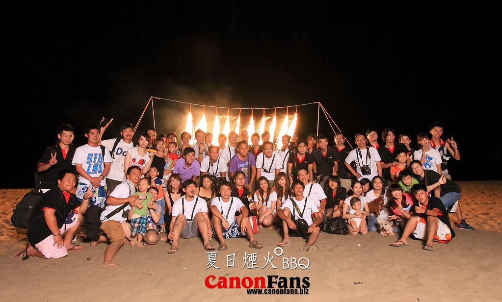CanonFans