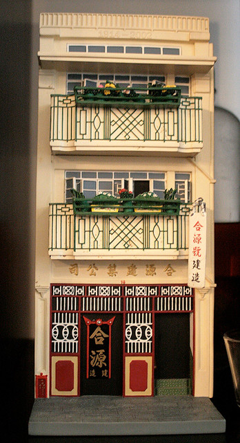 The scale model of the three-storey heritage building that Yin Yang occupies