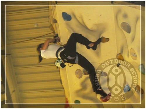 九月百香QQ杯攀岩賽93