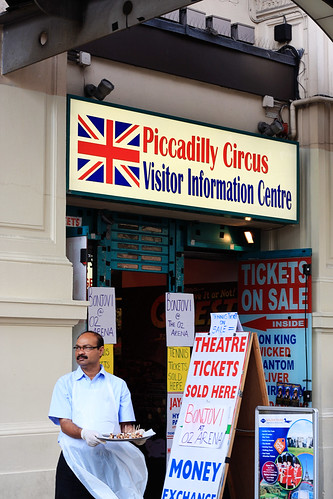 piccadilly_visitor center