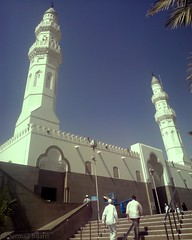 Masjid-e-Quba, Madinah, Saudi Arabia (Sarmad Bhatti) Tags: architecture muslim islam mosque holy saudi arabia madinah