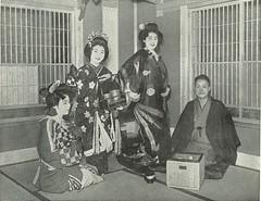 Setsubun? (TsurukoMaiko) Tags: japan japanese kyoto maiko geiko geisha kimono giesha oiran tayuu kamuro