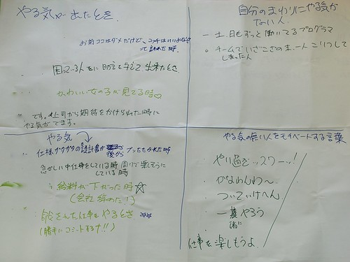 2011-01-31 13-33-05