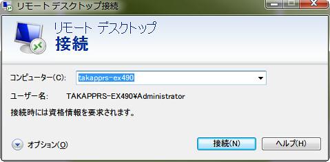 2011-02-12_050830
