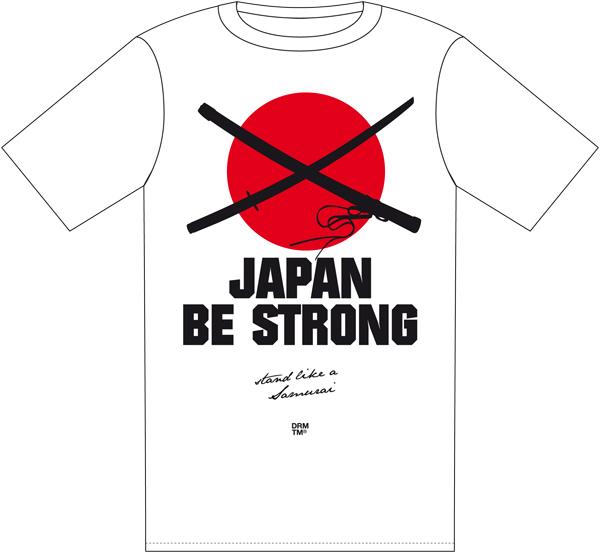 Japan be strong via drmtm