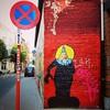 Need some #fire ? #Art by #lescrayons. #brussels #Belgium #streetart #graffiti #streetartbel #streetart_daily #urbanart #urbanart_daily #graffitiart_daily #graffitiart #streetarteverywhere #mural #wallart #bxl #latergram #visitbrussels #ilovestreetart #ig (Ferdinand 'Ferre' Feys) Tags: ifttt instagram lescrayons créons bxl brussels bruxelles brussel belgium belgique belgië streetart artdelarue graffitiart graffiti graff urbanart urbanarte arteurbano ferdinandfeys