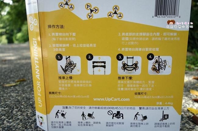 美國UPCART超輕量摺疊爬梯推車 (15).JPG