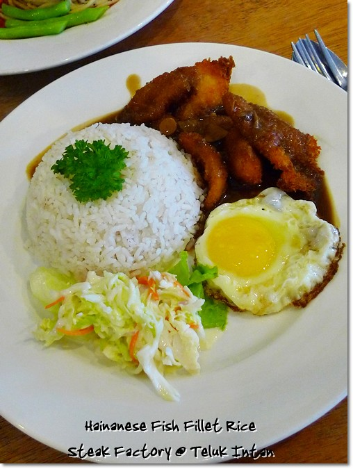 Hainanese Fish Fillet RIce