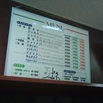 大盛りスパゲッティのお店ジャポネ@有楽町