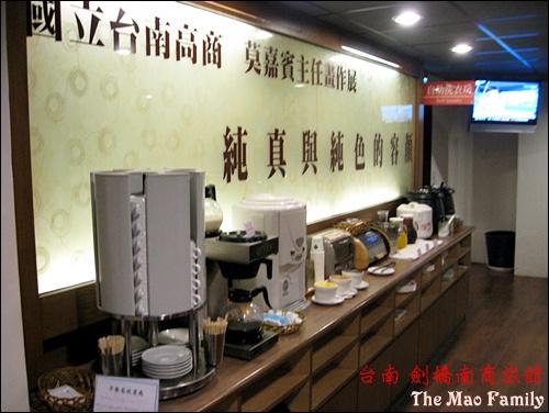 台南 劍橋南商旅館