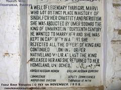 Marvi's Well, Tharparkar, Pakistan (Faraz Khan Yousafzai) Tags: pakistan temple fort hinduism jain sindh mithi rajasthan jainism marvi talpur tharparkar nagarparkar naukot