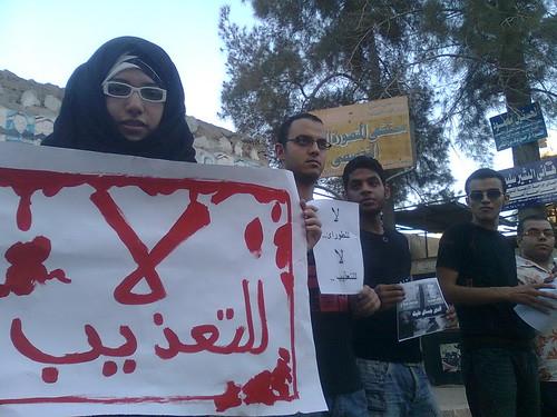 الوقفة التضامنيه مع محمد صلاح امام مستشفى الدولى التخصصى بالمنصوره15
