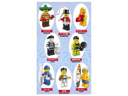 LEGO Minifigures Series 2-1