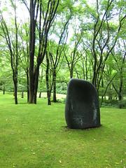 Sezon Museum of Modern Art - 2
