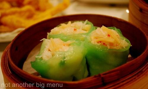 Jade Garden, Chinatown