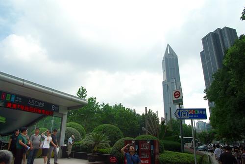 上海 小楊生煎
