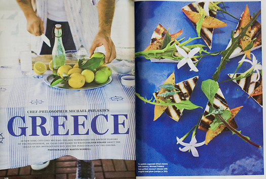 foodandwinegreece2