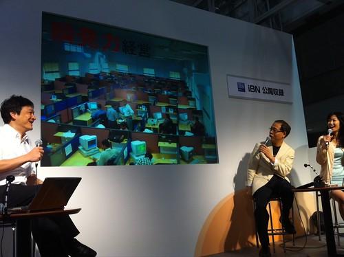 ワイヤレスジャパン大塚商会ブースでのPodcastプログラムApple Clipの公開収録、 @DOMINOMARU に加えて @sakamos 登場!#AppleCLIP