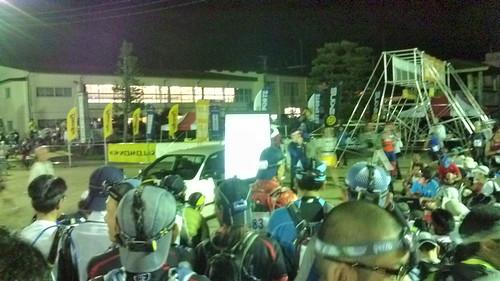 OSJおんたけウルトラトレイルの競技説明会が始まった。あと30 分で105km の旅のスタート。