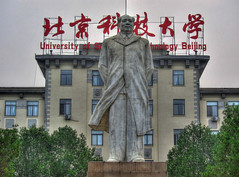 2010-7-17 8-47-20 (FANG Chen) Tags: university mao  hdr 2010 1007    mzd